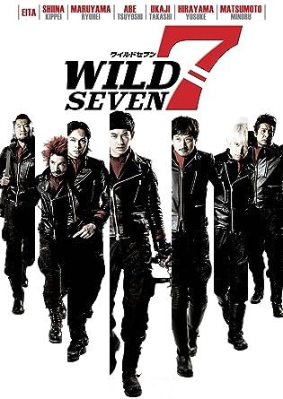 Poster of Wild 7 2011 Full Hindi Dual Audio Movie Download BluRay Hd 720p