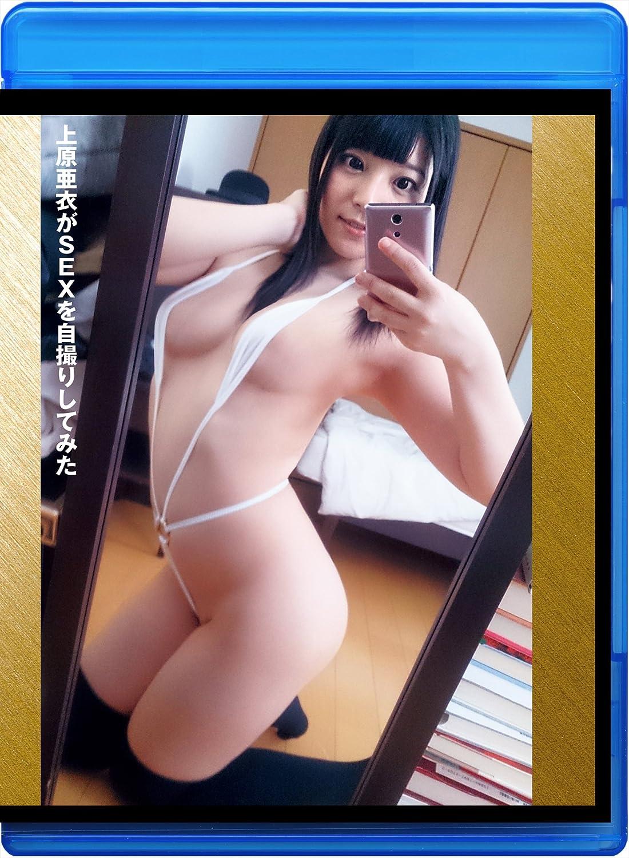 japan idol sex