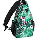 MOSISO Sling Backpack,Travel Hiking Daypack Pattern Rope Crossbody Shoulder Bag, Palm Leaf Flower