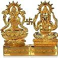 Laxmi Ganesh Gold Plated Statue 4 Inch High Diwali Puja Spiritual Gift Idol Murti for Pooja/Home Decor/Gift Deewali/Deepawali Puja Statue