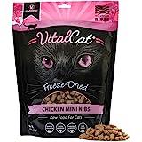 Vital Essentials Vital Cat Freeze-Dried Grain-Free Chicken Mini Nibs Cat Food, 12 oz.