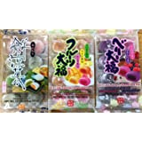 Japanese Fruit Flavor Mochi Strawberry & Blueberry, Mango & Peach & Pineapple, Bean Jam Rice Cake Mochi Sampler - 3x 8…
