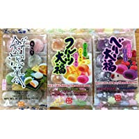 Japanese Fruit Flavor Mochi Strawberry & Blueberry, Mango & Peach & Pineapple, Bean Jam Rice Cake Mochi Sampler - 3x 8 Pc by Kyoshin