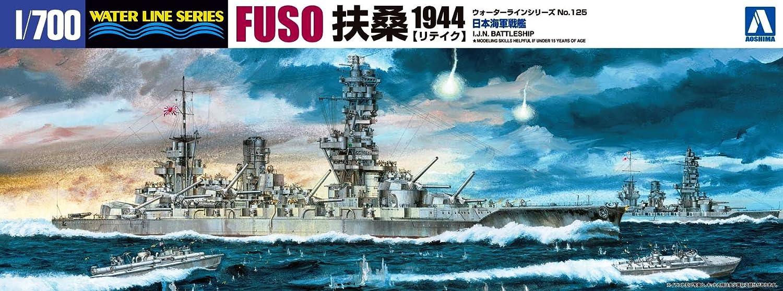 1//700 Water Line No.125 Japanese Battleship Fuso 1944 retake version japan import