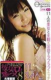 雌女anthology special #030「彼女の口は嘘をつく。8」大増量版 [DVD]