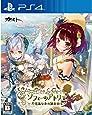 ソフィーのアトリエ ~不思議な本の錬金術士~ - PS4