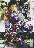 仮面ライダー響鬼 VOL.8 [DVD]