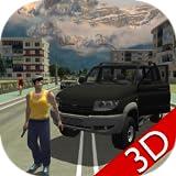 Criminal Car Driver 3D offers