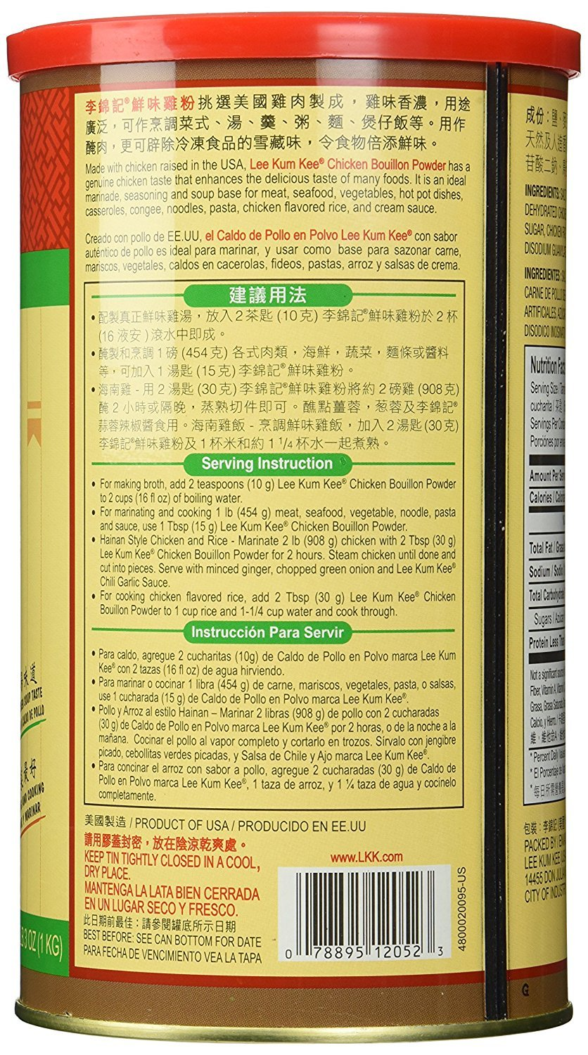 Amazon.com : Lee Kum Kee Chicken Bouillon - Chicken Powder (2.2 lbs.) + Premium Dark Soy Sauce - 16.9 fl. oz + Gold Plum Chinkiang Vinegar 18.6 fl oz + One ...