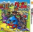 ペンギンの問題+ 爆勝! ルーレットバトル! ! - 3DS