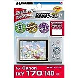 HAKUBA 液晶 保護 フィルム MarkIICanon IXY170専用 DGF2-CAX170