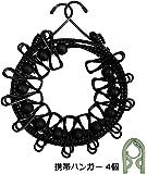 Vileafy 物干しロープ 12個洗濯バサミ付き 防風 滑り止め 干す縄 室内 旅行 キャンプ用(ブラック)