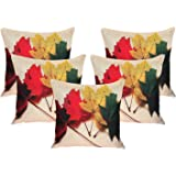 CIDIZY Multicolor Decorative Designer Printed Jute Cushion Cover 16 x 16 Set of 5