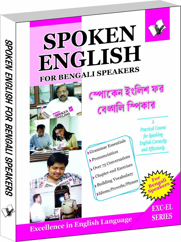 Bengali spoken in english pdf