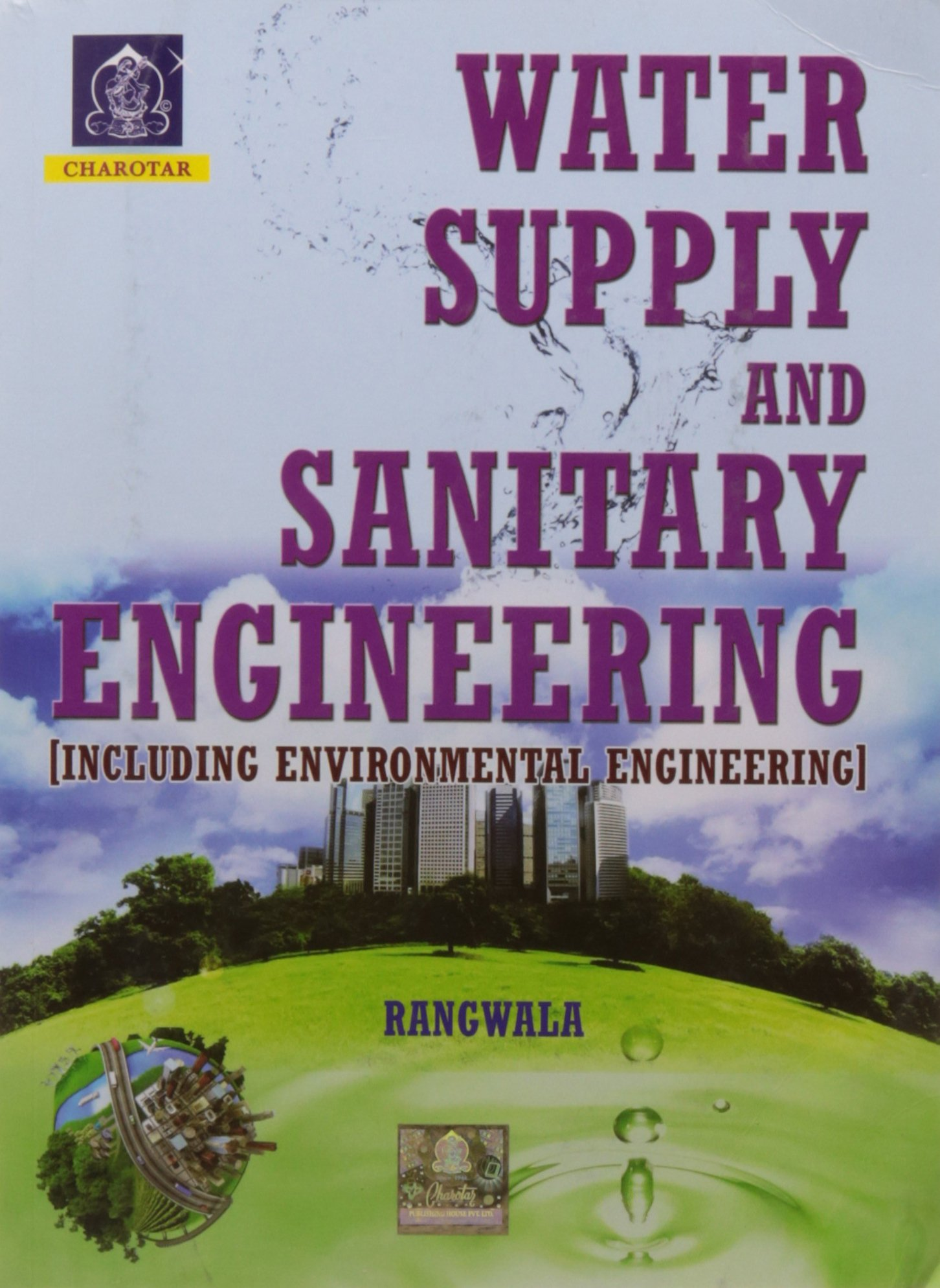 water supply treatment book by rangwala