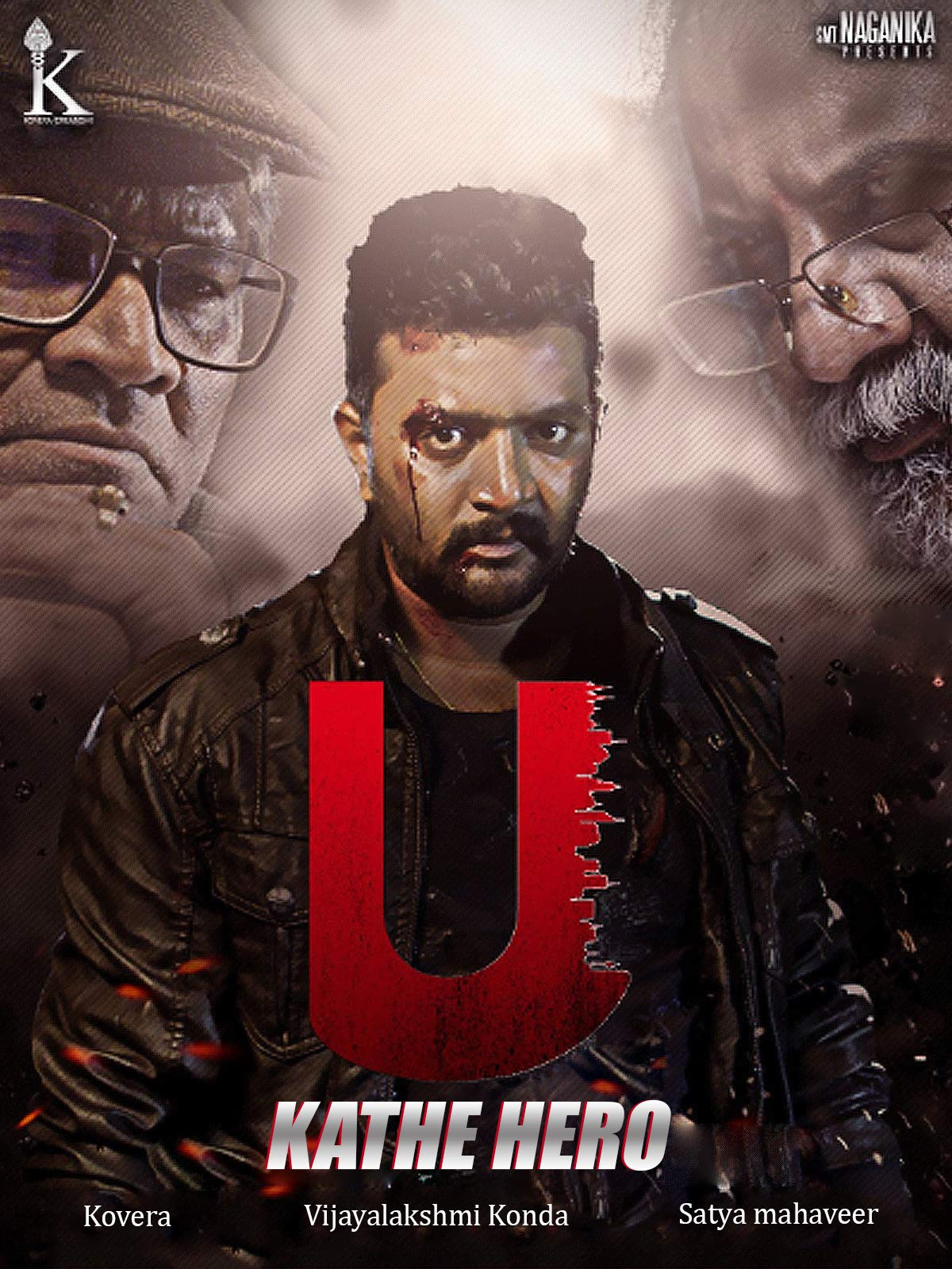 Amazon com: Watch U Kathe Hero | Prime Video