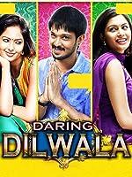 Amazon Com Watch Daring Rakhwala Prime Video