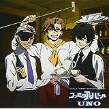 TVアニメ アルカナ・ファミリア DJCD ファミリア・バール UNO