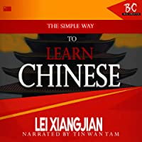 The Simple Way to Learn Chinese
