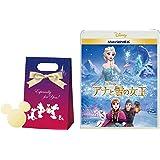 【メーカー特典あり】アナと雪の女王 MovieNEX  限定ギフトバック付 [Blu-ray]
