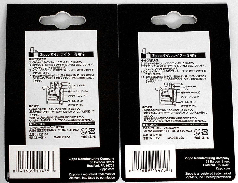 Zippo Encendedor de Aceite de algodón dedicado, 2 Unidades: Amazon ...