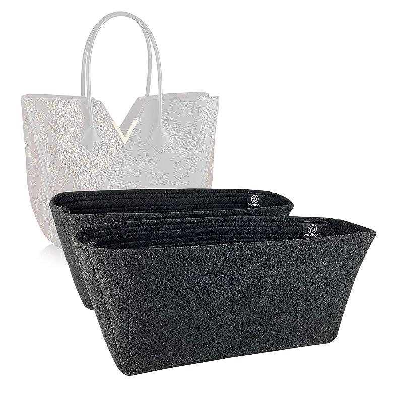 Motorcycle Classic City Medium Size Bag Organizer Premium Felt by Zoomoni