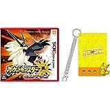 ポケットモンスター ウルトラサン 【Amazon.co.jp限定】オリジナルパスケース B柄 サンver. 付 - 3DS