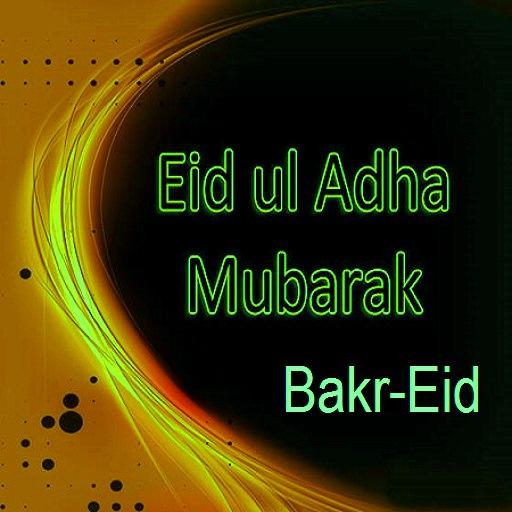 Wonderful Innovative Eid Al-Fitr Greeting - 81nOjEiZucL  Graphic_467963 .png
