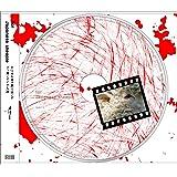 for Japanese sheeple(初回生産限定盤)(DVD付)(特典なし)