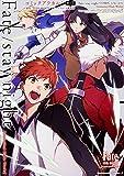 Fate/stay night コミックアラカルト 鋼の章 (カドカワコミックス・エース)
