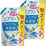 【まとめ買い 大容量】ソフラン プレミアム消臭 柔軟剤 ホワイトハーブアロマの香り 詰め替え 1350ml×2個