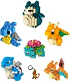 Pokemon Nanoblock Style Micro Building Blocks. The GO Gym Battle Set.
