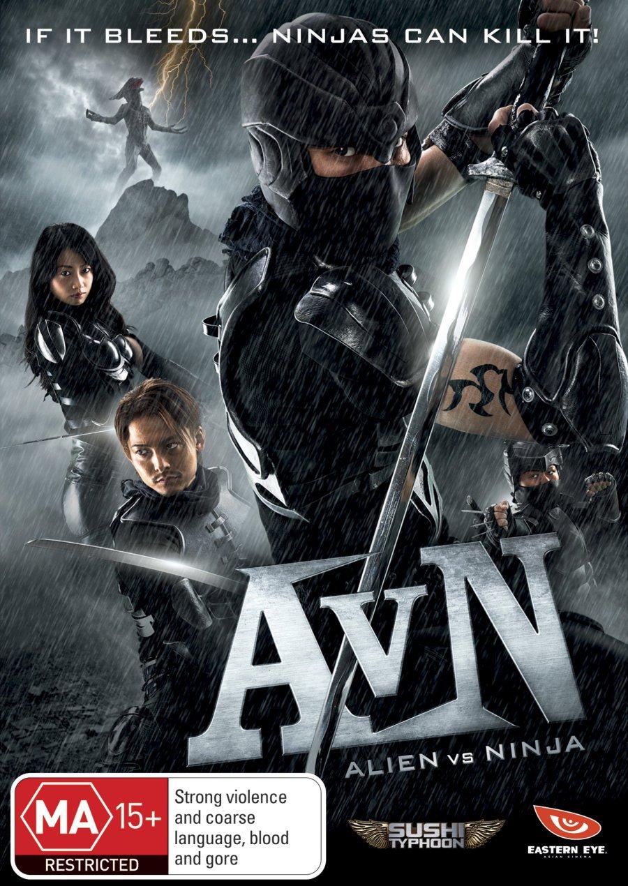 Amazon.com: Alien Vs Ninja: Mika Hijii, Ben Hiura Shuji ...