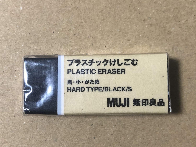MUJI Japan Eraser [Black - Small] 5 pcs Set by MUJI: Amazon.es: Oficina y papelería