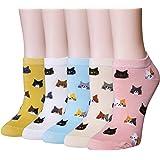 Justay 5 Pairs Womens Cute Cat Socks Novelty Funny Cat Claw Socks Animal Fun Ankle Socks