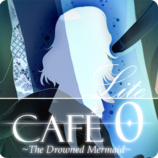 Drowned Costume (CAFE 0 ~The Drowned Mermaid~ Lite)