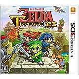 ゼルダの伝説 トライフォース3銃士 - 3DS