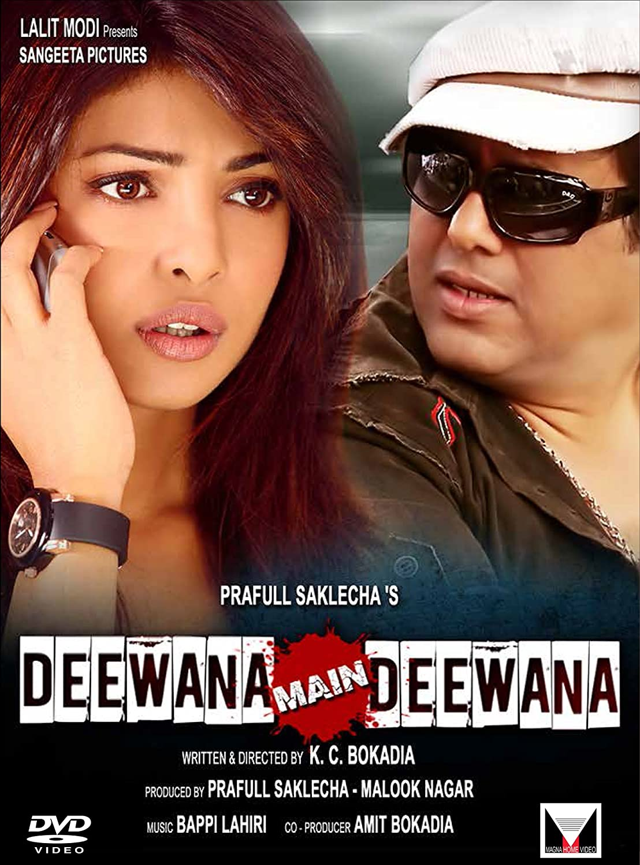 Amazon.com: Deewana Main Deewana (Hindi Movie / Bollywood Film / Indian  Cinema DVD): Govinda, Priyanka Chopra, Kader Khan, Prem Chopra, Johnny  Lever, ...