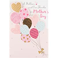 Hallmark Mother's Day Card 'Thanks' - Medium