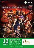 Xbox LIVE 12ヶ月+1ヶ月 ゴールドメンバーシップ DEAD OR ALIVE 5 エディション