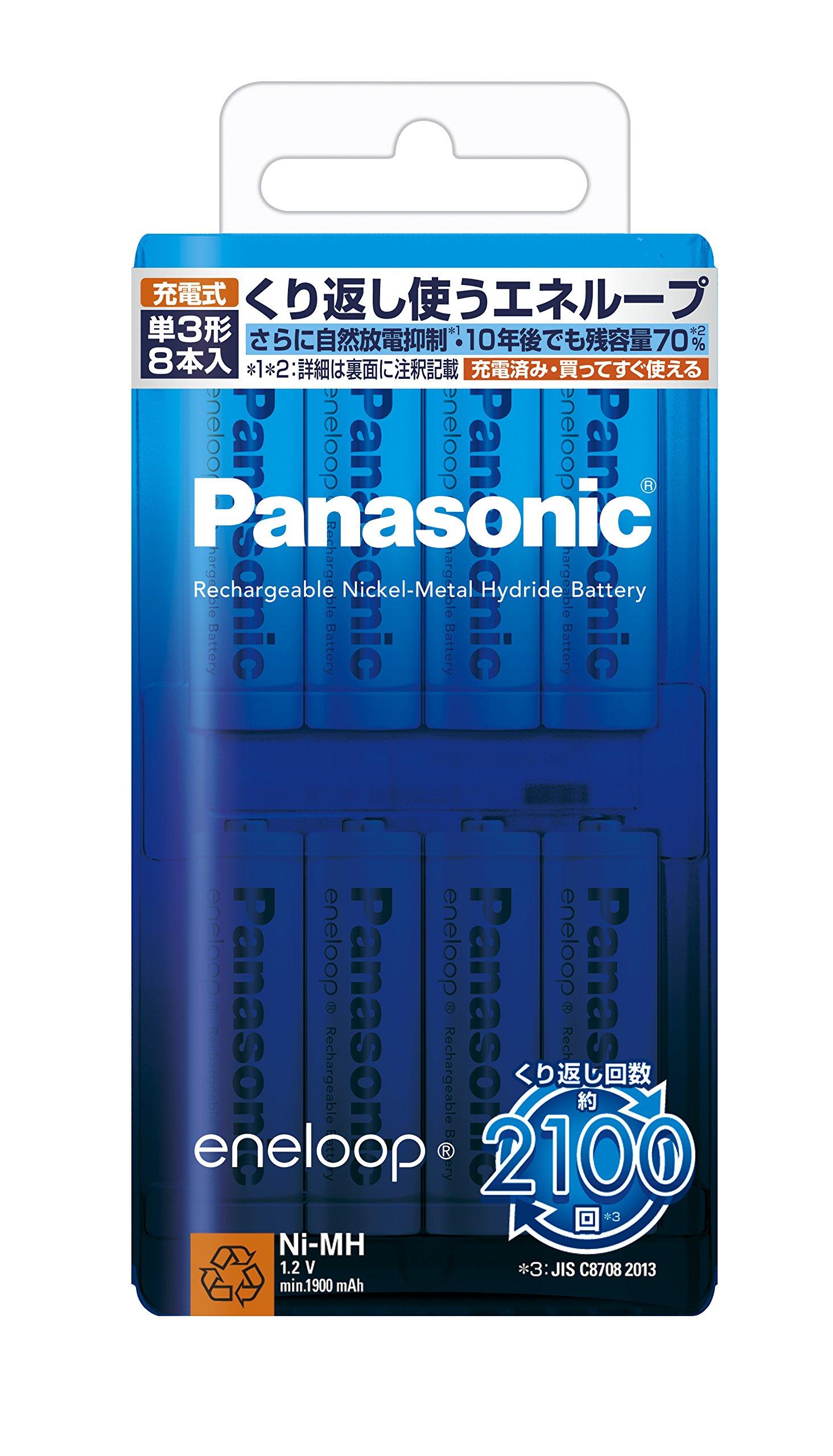 Panasonic Eneloop AA Bk-3mcc / 8 by Panasonic