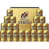 YE5DT サッポロ ヱビス ビールセット YE5DT 1セット