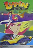 Lupin the 3rd -  For Larva Or Money (TV Series, Vol. 14)
