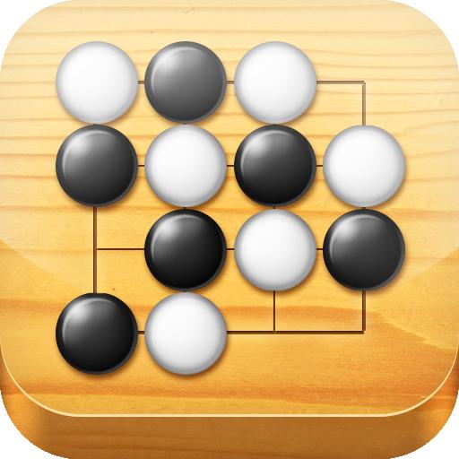 Go Classic - Oriental Board Game Free