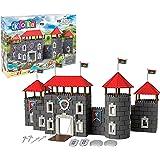 Ckolb Mon Chateau 2 Medieval Castle 1002 Building Block kit (392 Pieces)