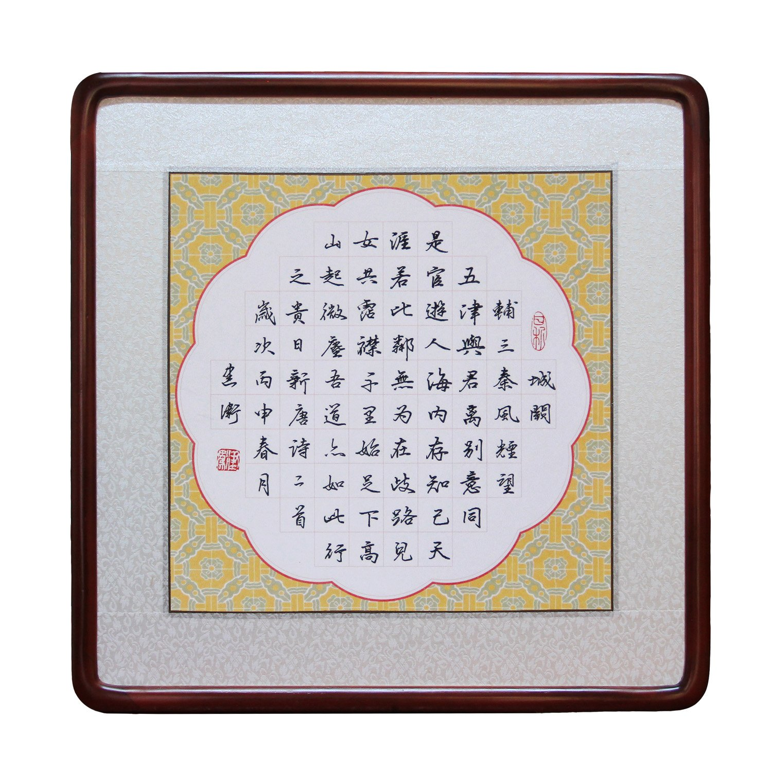 Shayier Famous Handwritten Chinese Calligraphy and Painting (Yingbi)