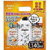 【数量限定】チャーミーマジカ 食器用洗剤 酵素プラスフルーティオレンジの香り 詰め替え 570ml×2個+空ボトル付