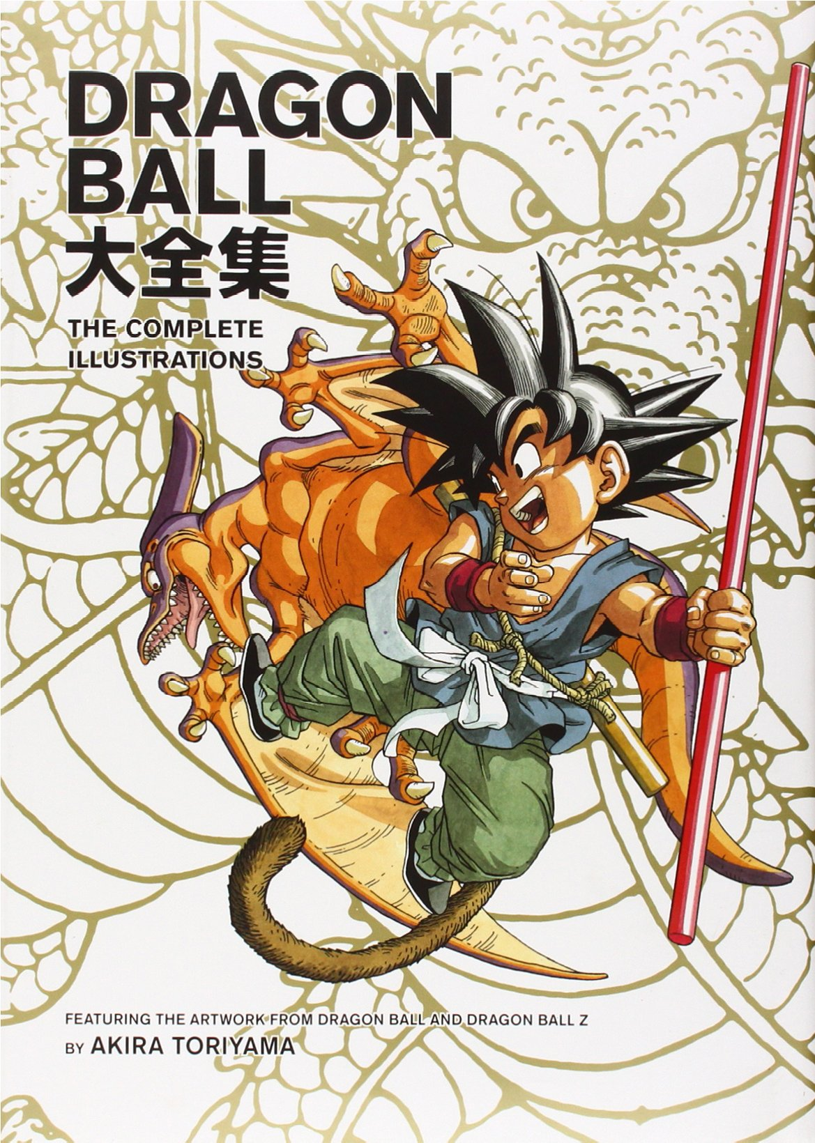 Dragon Ball: The Complete Illustrations ebook