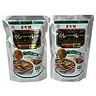 動物性原料、化学調味料不使用 ヒガシフーズ カレー・ルー中辛150g×2袋