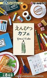 Petit Sample Pencil Cafe 8Pack BOX